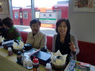 20111008 howakai.jpg